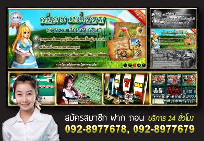 Gclub Casino ,Gclub royal,ทางเข้า Gclub