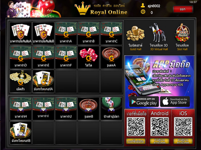 Royal online download , Casino touring